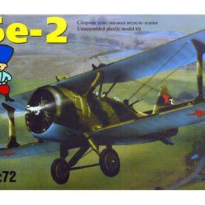 Beriev Be-2 appareil d'observation soviétique (AM7226) 1/72