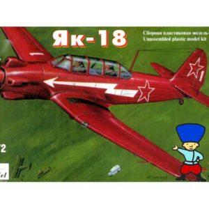 Yak-18 avion d'entrainement soviétique (AM7227) 1/72
