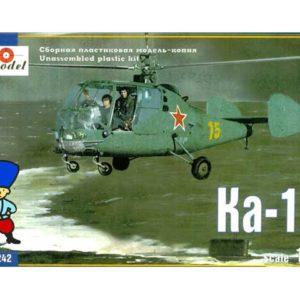 Hélicoptère Kamov Ka-15 (AM7242) 1/72