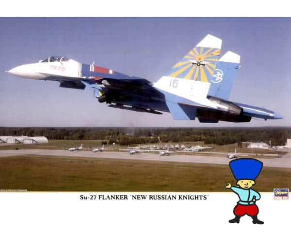 Sukhoï SU-27 Flanker New Russian Knights (H0905)