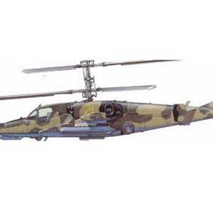 Hélicoptère Kamov KA-50 'Black Shark' (HB-87217) 1/72