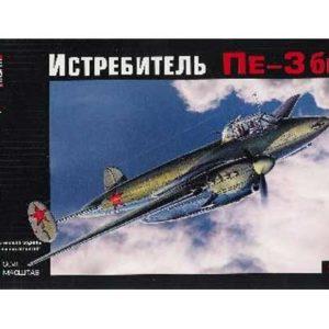 Chasseur lourd Pe-3 soviétique 1942 (VOK7249) 1/72