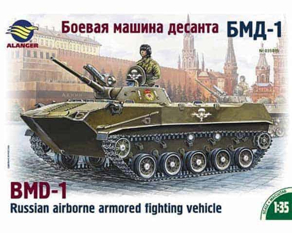 BMD-1 Véhicule blindé soviétique 1969 (ALA35015) 1/35