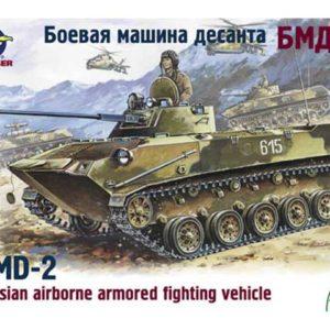 BMD-2 Véhicule blindé soviétique 1985 (ALA35016) 1/35
