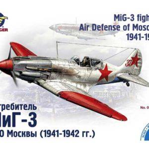 Mig 3 soviétique 1941-42 (ALA48005) 1/48