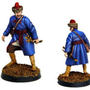 Figurine à peindre: Artilleur de Moscou, 17è siècle (dbm1101)