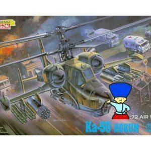 Hélicoptère Kamov Ka-50 Hokum (dragon-2509) 1/72