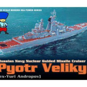 Croiseur russe Pyotr Veliky (dragon-7038) 1/700
