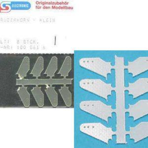Guignol 13mm (par 8) Simprop (SF1000616)