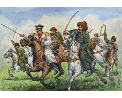 Cosaques Russes Terek de Crimée (strelets026) 1/72