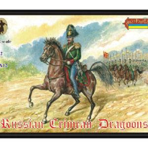 Dragons Russes, Guerre de Crimée (strelets063) 1/72
