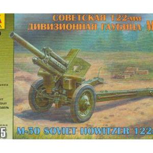 Obusier soviétique M30 (zvezda-3510) 1/35