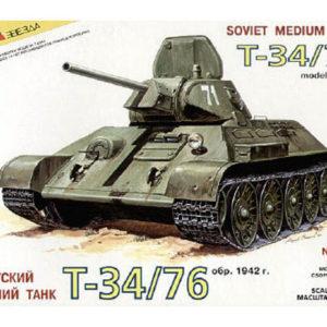 Char moyen soviétique T-34 (zvezda-3535) 1/35