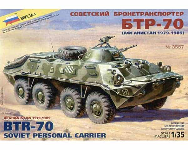 BTR-70 (Afghanistan 1979-89) soviétique (zvezda-3557) 1/35