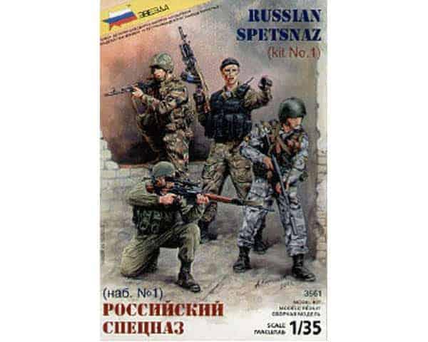 Spetsnaz : unité spéciale anti-terroriste russe (zvezda-3561)
