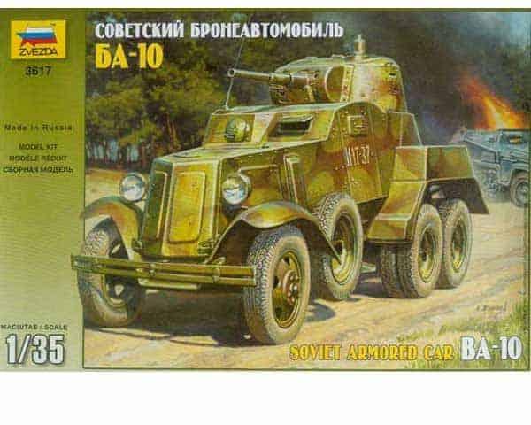 Automitrailleuse BA10 (zvezda-3617) 1/35