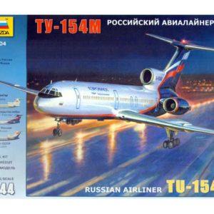 Tupolev TU154M (zvezda-7004) 1/144