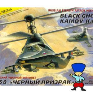 Hélicoptère Kamov KA-58 'Fantôme noir' (zvezda-7232) 1/72