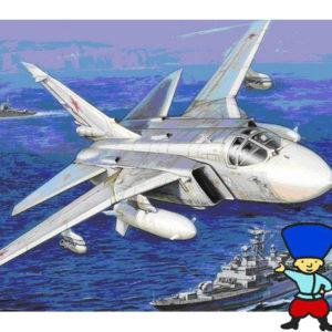 Sukhoï SU-24 (zvezda-7265) 1/72
