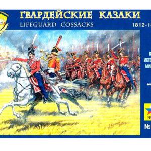 Cosaques de la garde 1812-1814 (zvezda-8018) 1/72