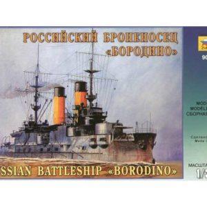 Cuirassé Russe Borodino (zvezda-9027) 1/350