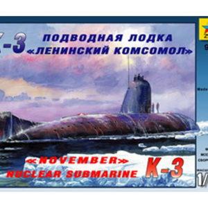 Sous-marin nucléaire soviétique K-3 (zvezda-9035)